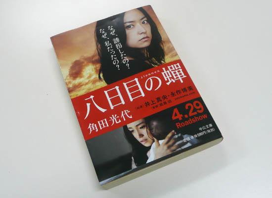 P1030986.jpg