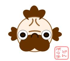 zenryoku-106.png