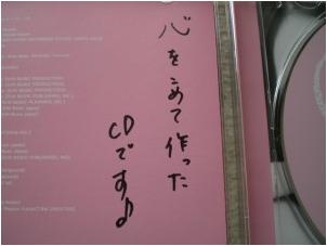 zenryoku-114.png