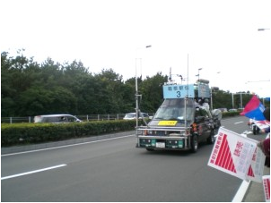 zenryoku-98.png