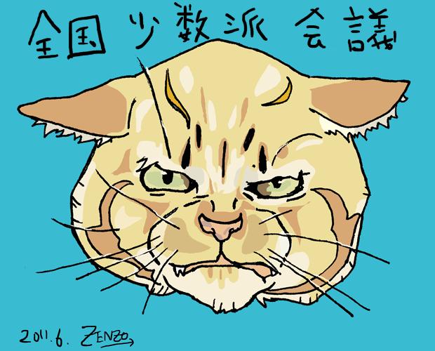 凶悪顔の猫
