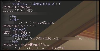 mabi_100207_10