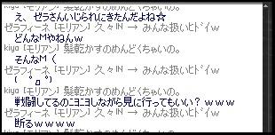 mabi_100207_19