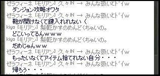 mabi_100207_20