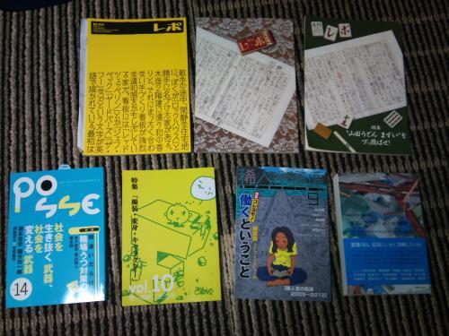 DSC_0486_convert_20120506214716.jpg
