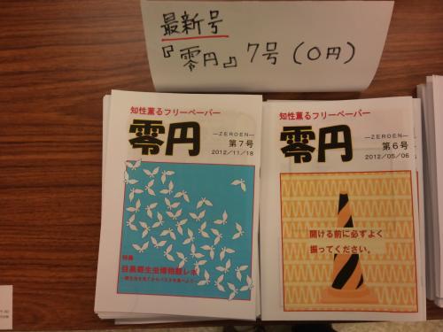 DSC_0581_convert_20121118203039.jpg