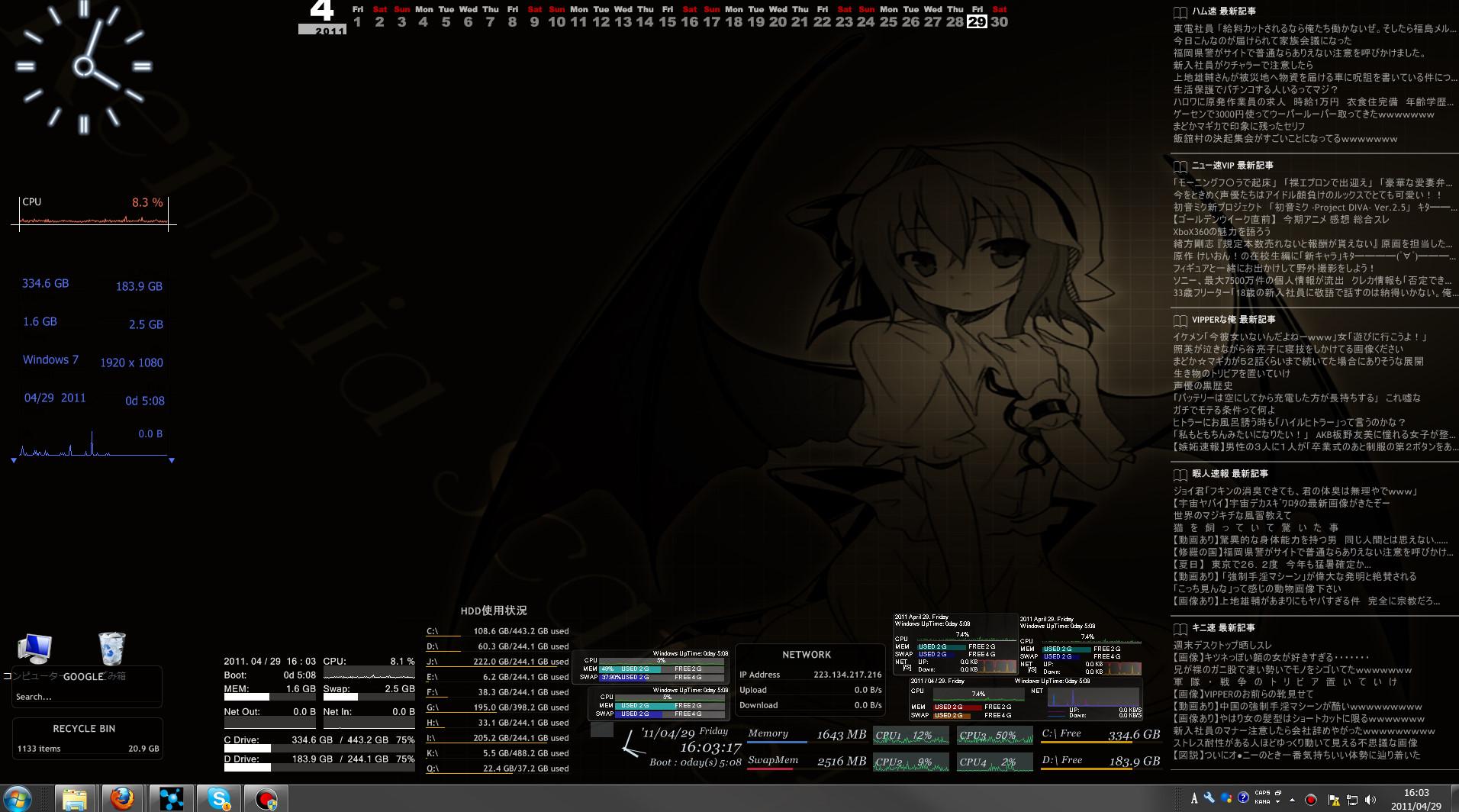 bdcam 2011-04-29 16-03-18-478