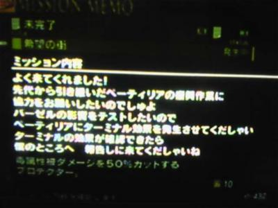 DVC00011_convert_20100524185442.jpg