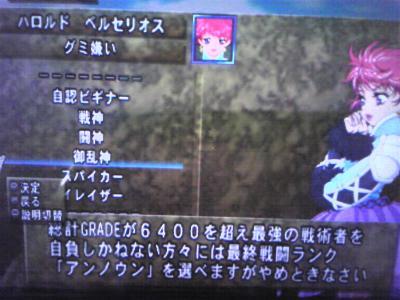DVC00031_convert_20100331024051.jpg