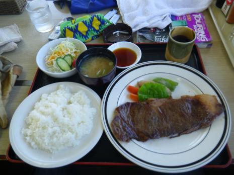 アルメリア 宗谷黒牛サーロインステーキ