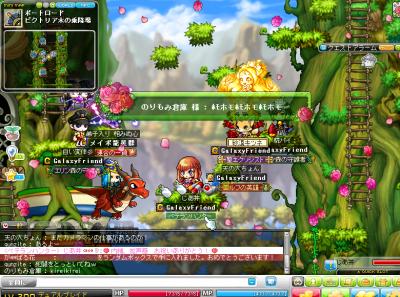 kireikirei_convert_20120319223922.png