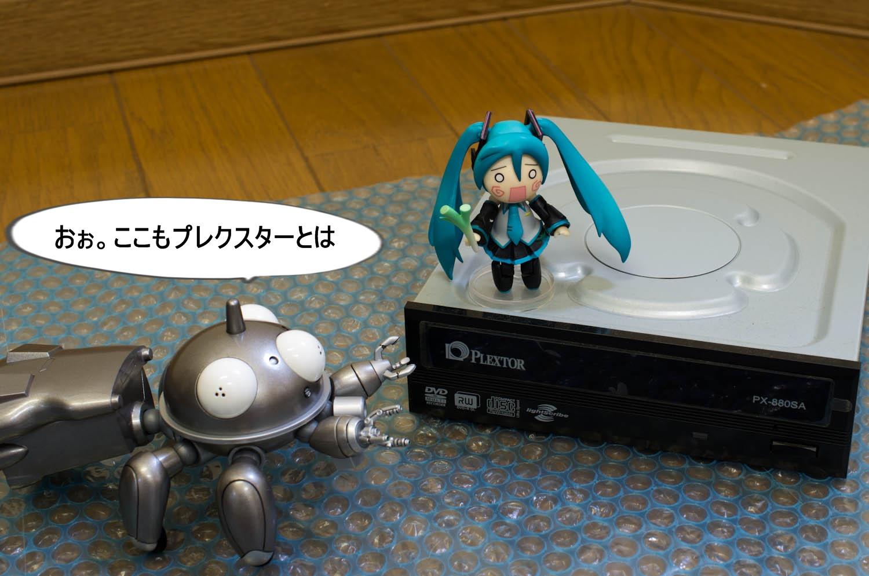 20120902-LSIG4540.jpg
