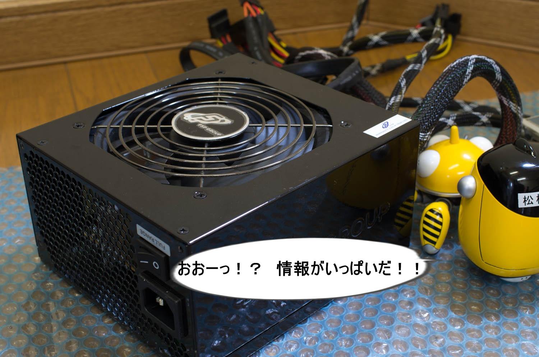 20120902-LSIG4543.jpg