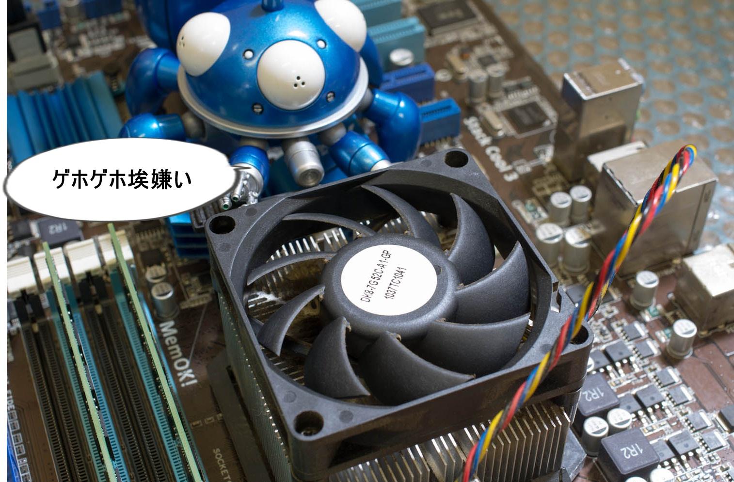 20120902-LSIG4544.jpg
