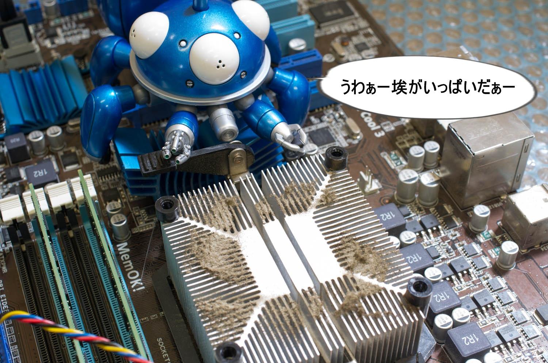 20120902-LSIG4545.jpg
