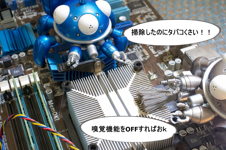 20120902-LSIG4546.jpg