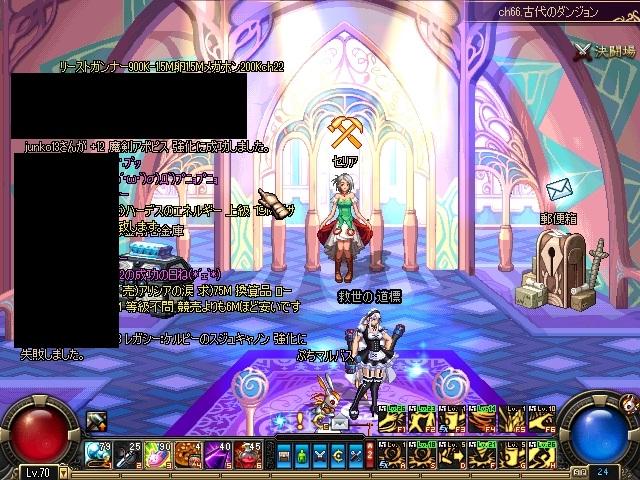 ScreenShot2011_0903_205313940.jpg