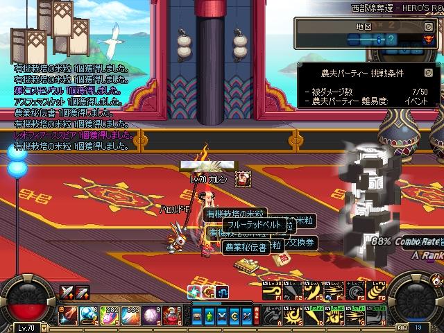 ScreenShot2011_0904_132903629.jpg