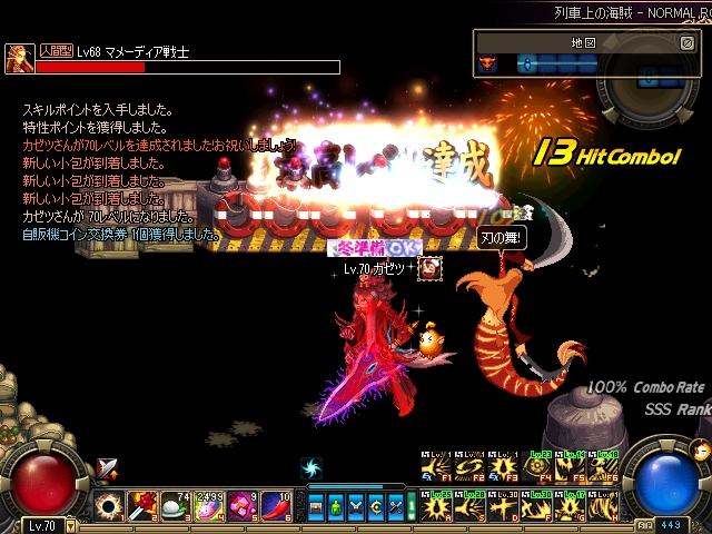 ScreenShot2011_0911_202859874.jpg