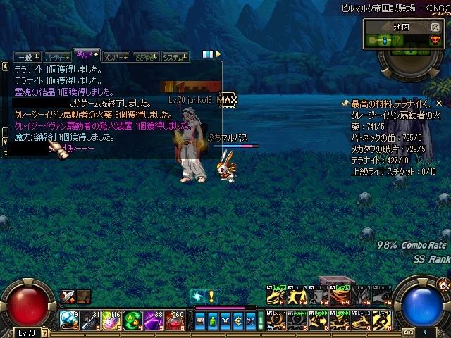 ScreenShot2011_0921_003053924.jpg