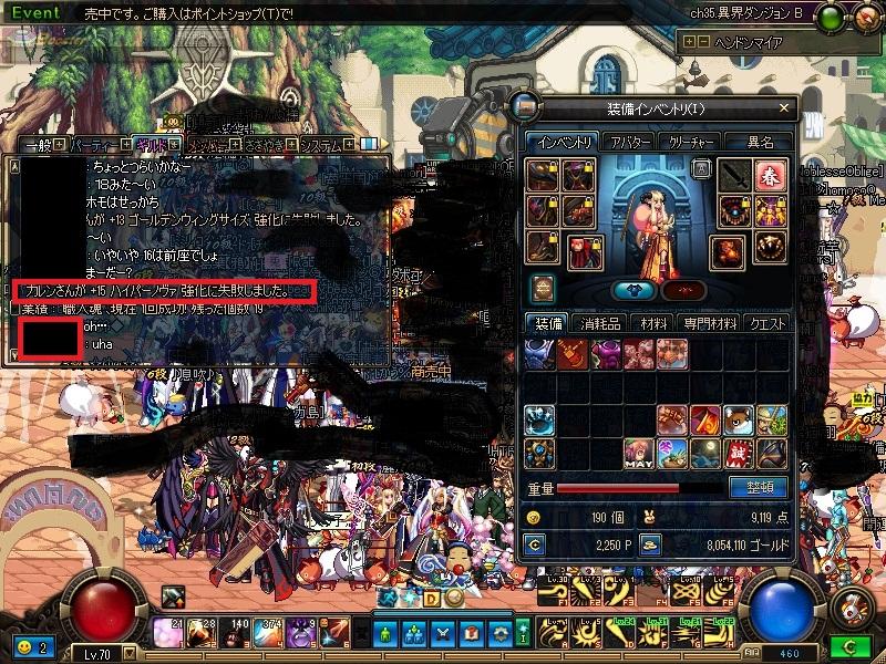 ScreenShot2012_0616_005057229.jpg