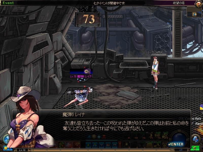 ScreenShot2012_0708_080226783.jpg