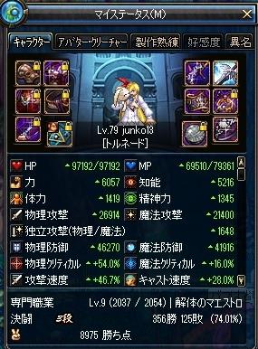 ScreenShot2013_0113_141228620-crop.jpg