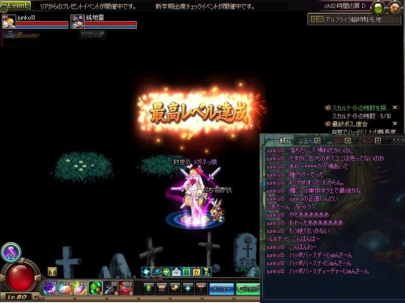 ScreenShot2013_0114_193120810.jpg