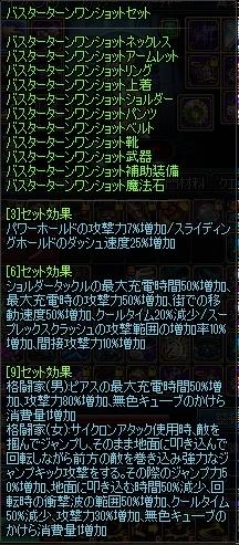ScreenShot2013_0127_134616116.jpg