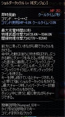 ScreenShot2013_0127_143848662.jpg
