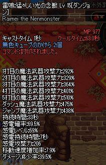 WS000006_20120307204218.jpg