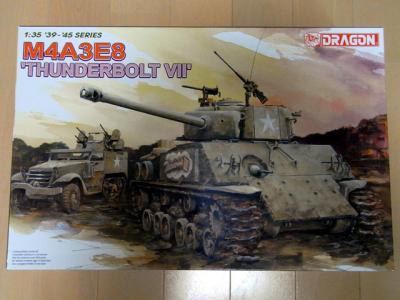M4A3E8 THUNDERBOLT VII