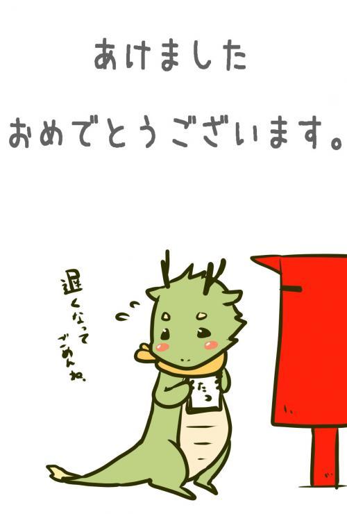 たつのこ5