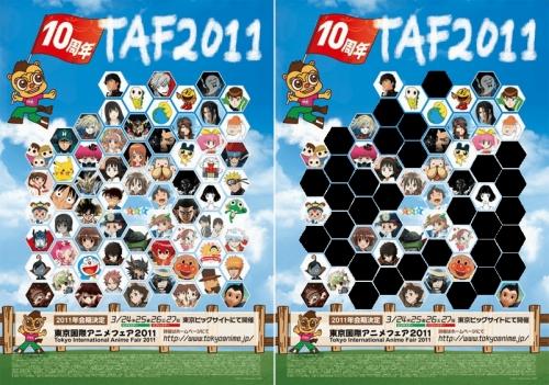 s-taf2011.jpg