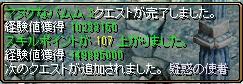 RedStone 11.07.03[03]000