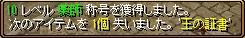RedStone 11.08.09[02]