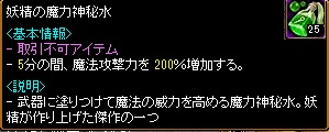 RedStone 11.11.06[04]