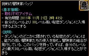 RedStone 11.11.06[03]1