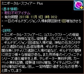 RedStone 11.11.06[17]