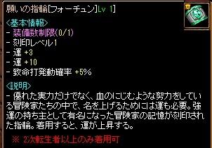 RedStone 11.11.05[13]