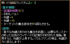 RedStone 11.11.05[14]