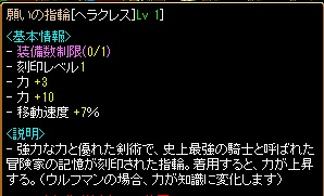 RedStone 11.11.06[00]