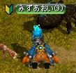 RedStone 11.11.05[00]