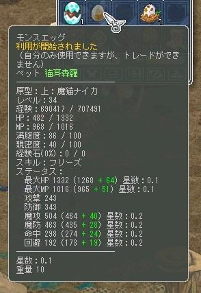 cap0044a.jpg
