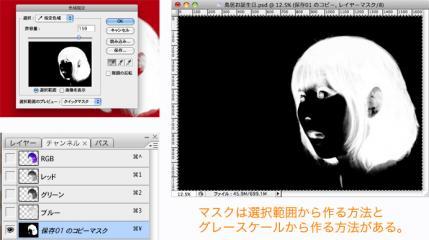 20100322-02.jpg