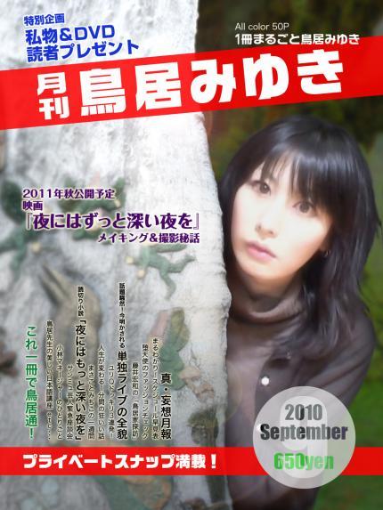 20100327-5.jpg