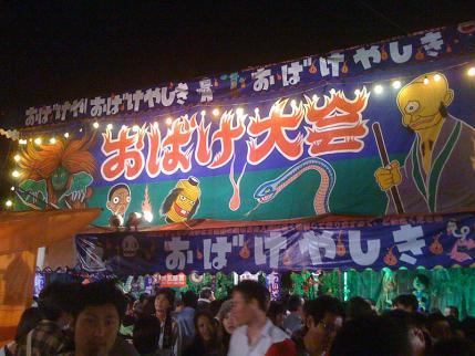 20101016-05.jpg