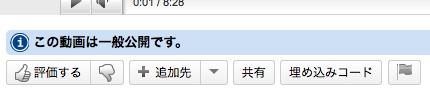 FirefoxScreenSnapz002_20101109033943.jpg