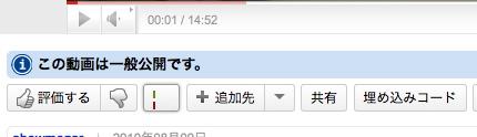 FirefoxScreenSnapz003_20101109033943.jpg
