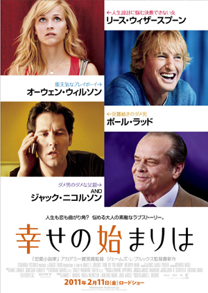 shiawase-hajimari_poster.jpg
